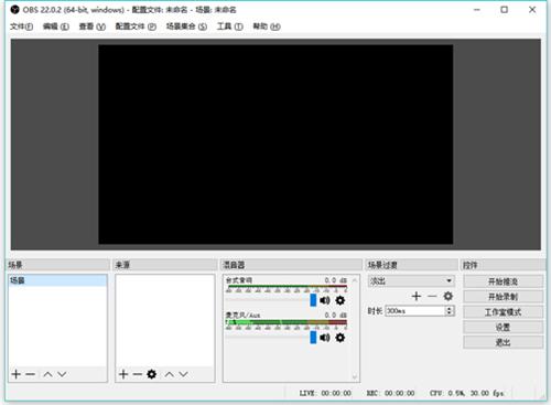 用OBS推流直播软件在虎牙平台直播!第5张