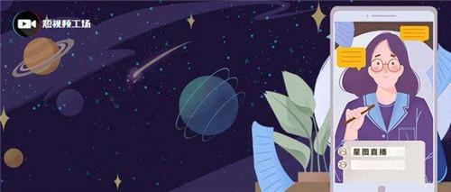 什么是抖音星图,个人怎么才能入驻?第2张