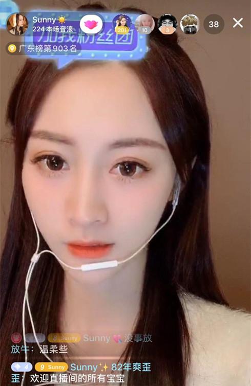 一周主播 | Sunny:颜值、才艺双实力,俘获百万粉丝第4张