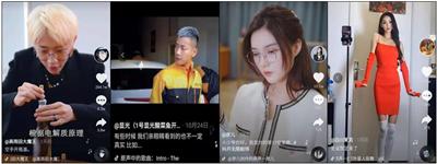 一周资讯 | OST传媒近期高赞短视频爆点解析第1张