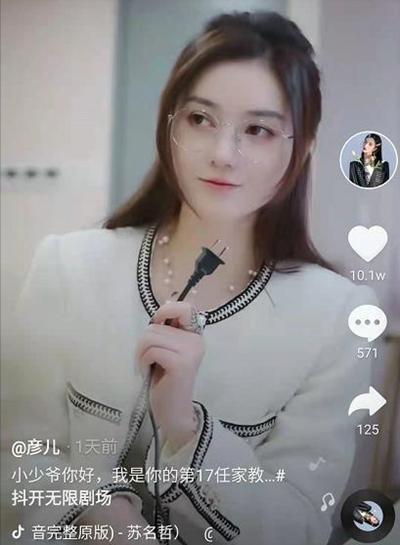 一周资讯 | OST传媒近期高赞短视频爆点解析第4张