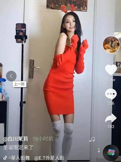 一周资讯 | OST传媒近期高赞短视频爆点解析第5张