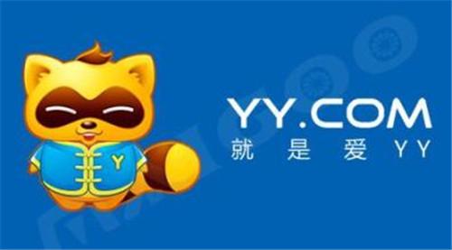 什么是yy金牌公会,成为金牌公会需要满足哪些条件?第2张
