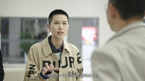 OST传媒参与录制的中国首部直播行业纪录片《直播启示录》正式上线第3张