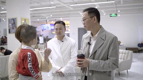 OST传媒参与录制的中国首部直播行业纪录片《直播启示录》正式上线第2张