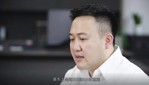 OST传媒参与录制的中国首部直播行业纪录片《直播启示录》正式上线第4张