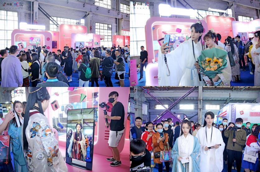 抖inCity城市美好生活节,OST传媒配合长虹提供直播和达人联动第6张