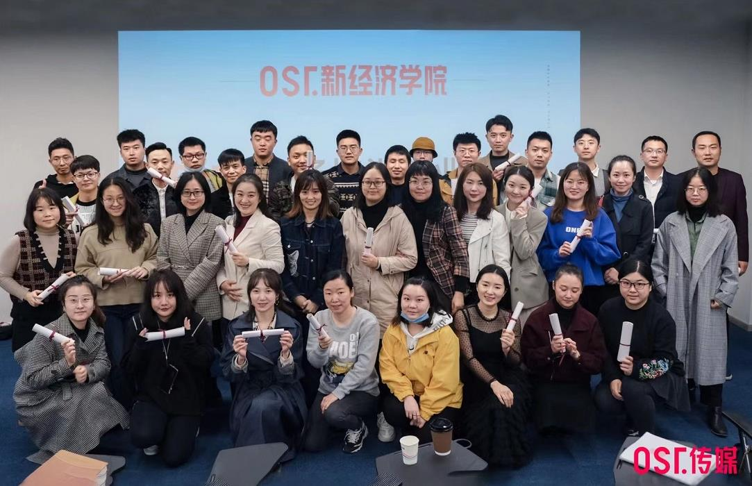 OST传媒与长虹集团第一次战略性合作培训第1张