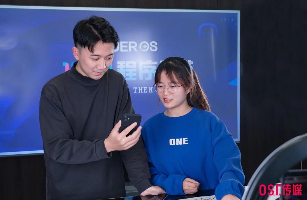 OST传媒与长虹集团第一次战略性合作培训第2张