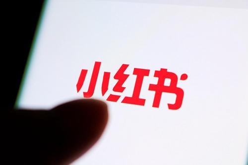小红书笔记为什么突然没有流量了,怎么解决?第3张