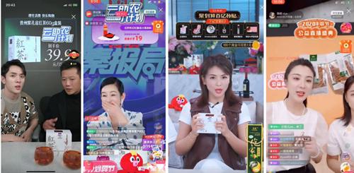 新华网客户端与OST传媒达成战略合作关系 完成直播电商全链路资源整合第2张