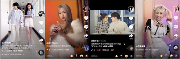 一周资讯 | OST传媒近期热门短视频爆点解析第1张