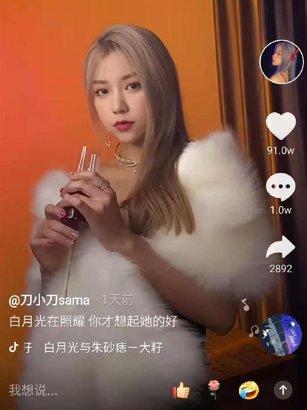 一周资讯 | OST传媒近期热门短视频爆点解析第3张