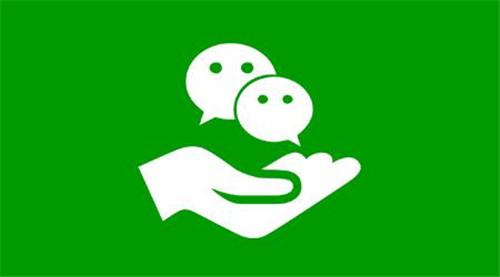 微信视频注册规范分享,来看看你的账号符合吗?第3张