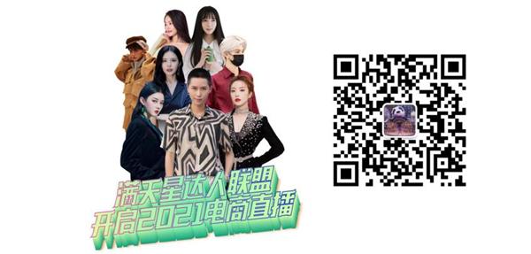 解开抖音从0到1密码的中国原创女装品牌——罗拉密码第4张
