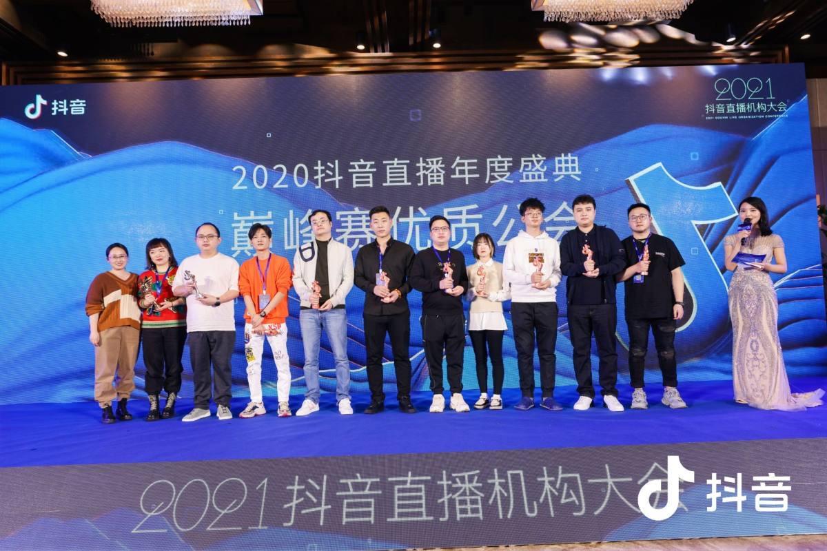 2020抖音直播盛典圆满落幕,OST传媒旗下艺人斩获年度巅峰赛等多类大奖第2张