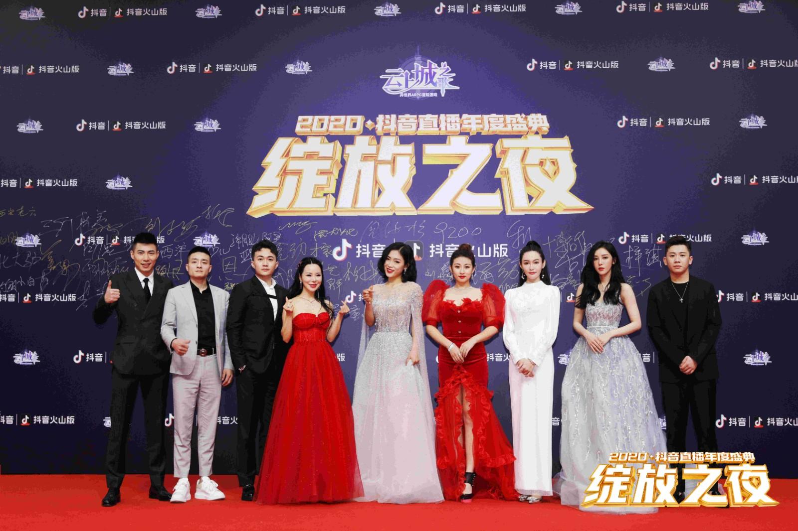 2020抖音直播盛典圆满落幕,OST传媒旗下艺人斩获年度巅峰赛等多类大奖第7张