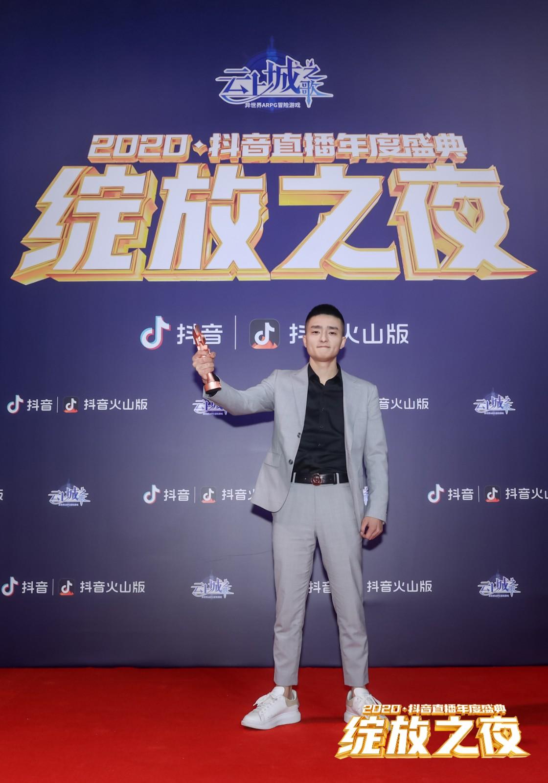 2020抖音直播盛典圆满落幕,OST传媒旗下艺人斩获年度巅峰赛等多类大奖第10张