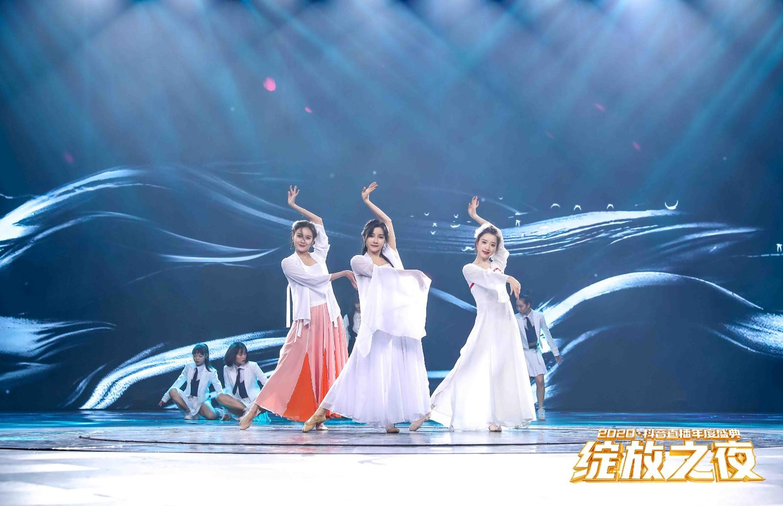 2020抖音直播盛典圆满落幕,OST传媒旗下艺人斩获年度巅峰赛等多类大奖第14张