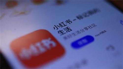 干货分享:小红书笔记被推荐的关键是什么?第3张