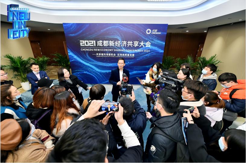 2021成都新经济共享大会,吴晓波将和OST正式合作第2张