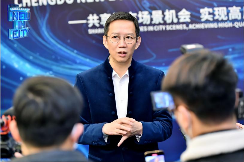 2021成都新经济共享大会,吴晓波将和OST正式合作第3张