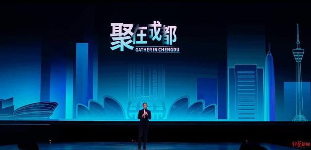 2021成都新经济共享大会,吴晓波将和OST正式合作第5张