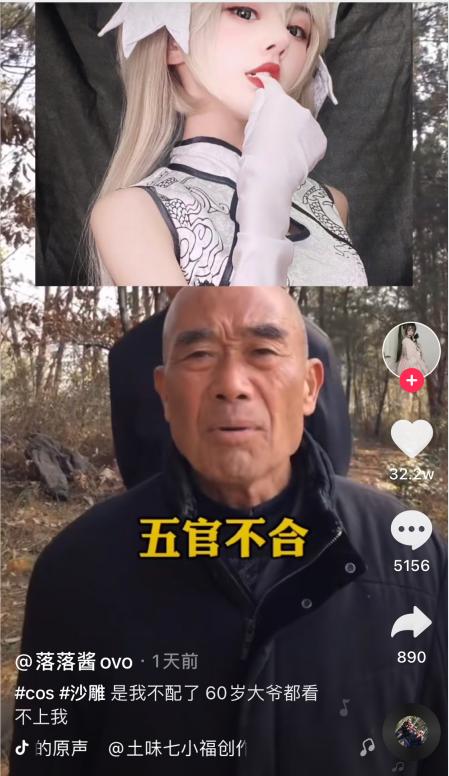 一周资讯 | OST传媒本周爆款短视频赏析第8张