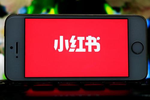 小红书笔记怎么才能被系统推荐到热门,最全运营技巧分享!第3张