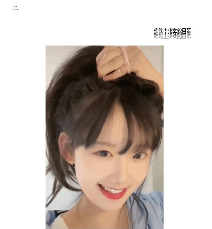 一周资讯丨OST传媒3月5日-3月11日爆款短视频赏析第4张