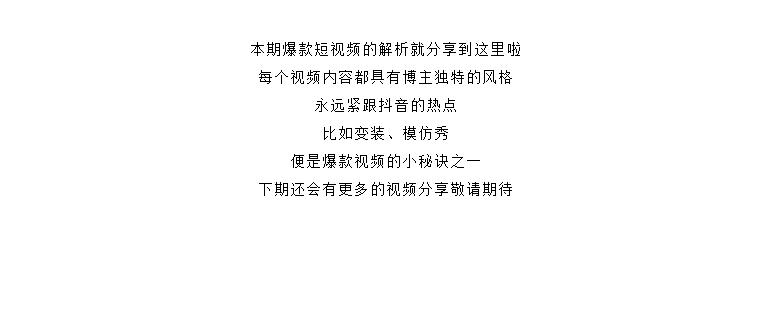 一周资讯丨OST传媒3月5日-3月11日爆款短视频赏析第13张