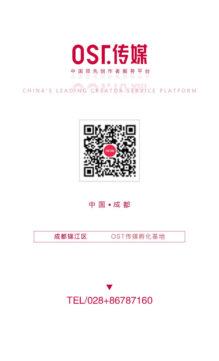 一周资讯丨OST传媒3月5日-3月11日爆款短视频赏析第14张