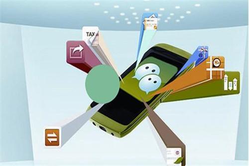微信视频号真的是个风口吗?从这四点来详看!第2张