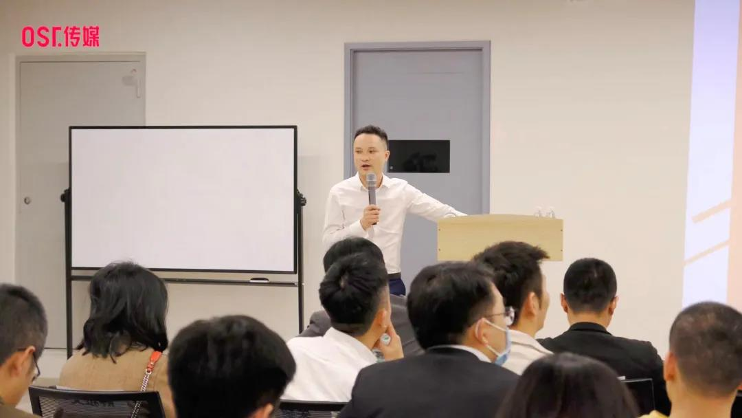 2021北京大学MBA联合会一行莅临OST传媒总部参观第2张
