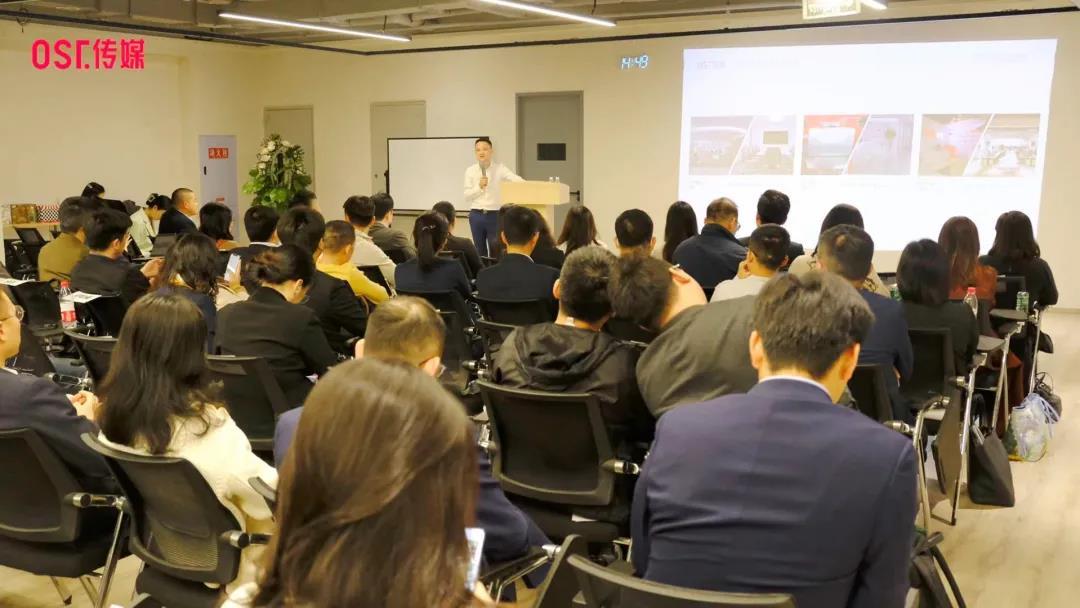 2021北京大学MBA联合会一行莅临OST传媒总部参观第3张
