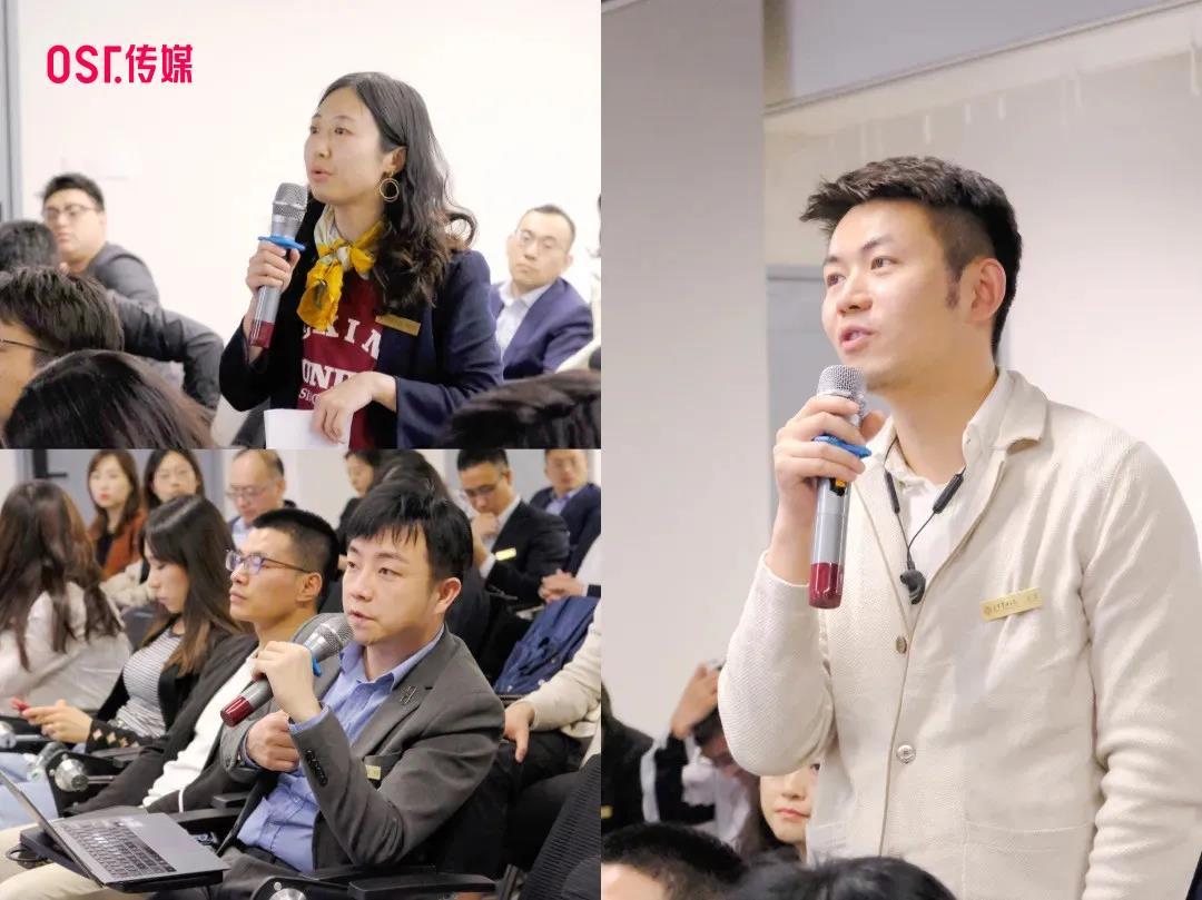 2021北京大学MBA联合会一行莅临OST传媒总部参观第4张