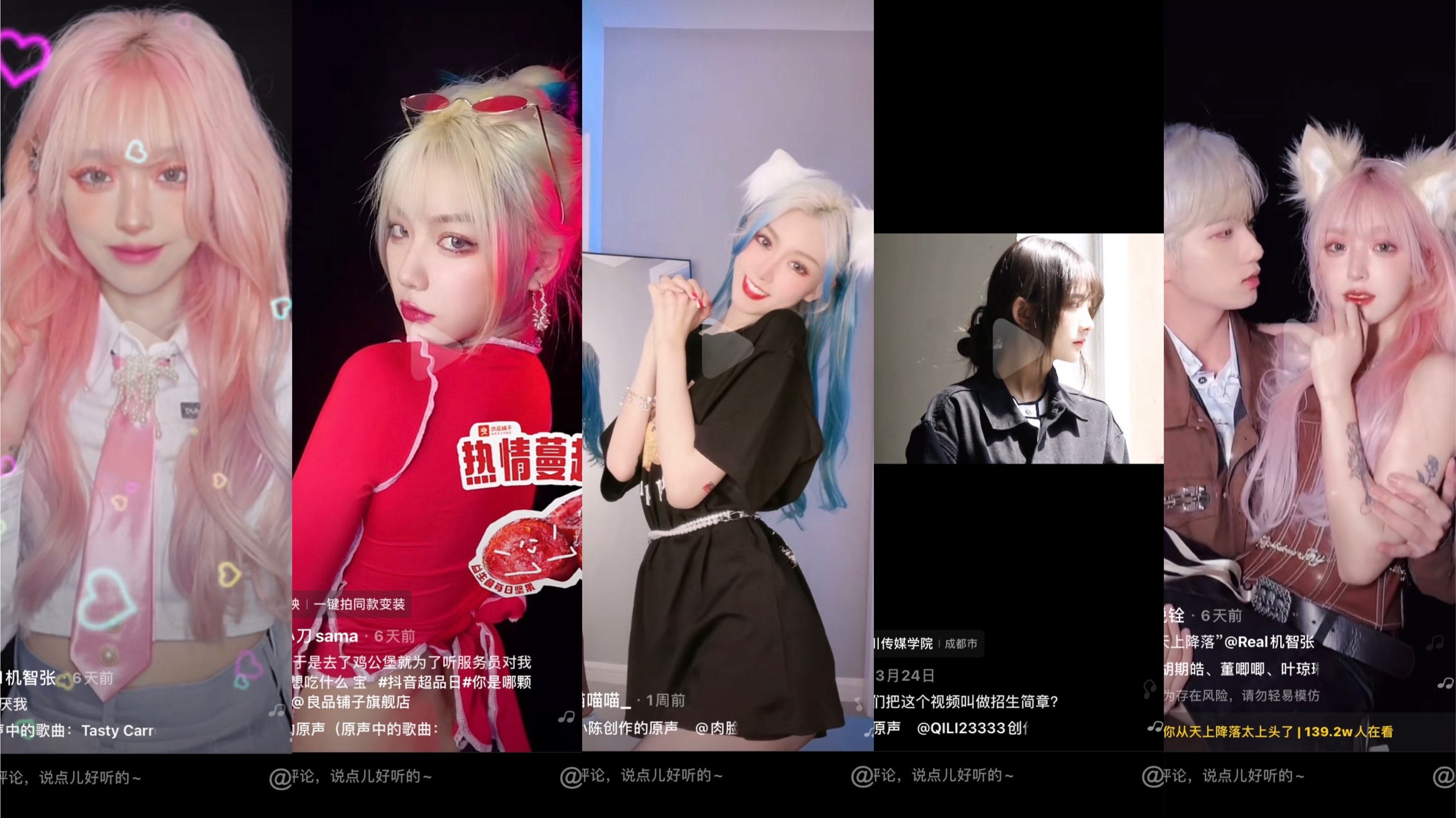 一周资讯丨OST传媒3月25日-3月27日爆款短视频赏析第2张