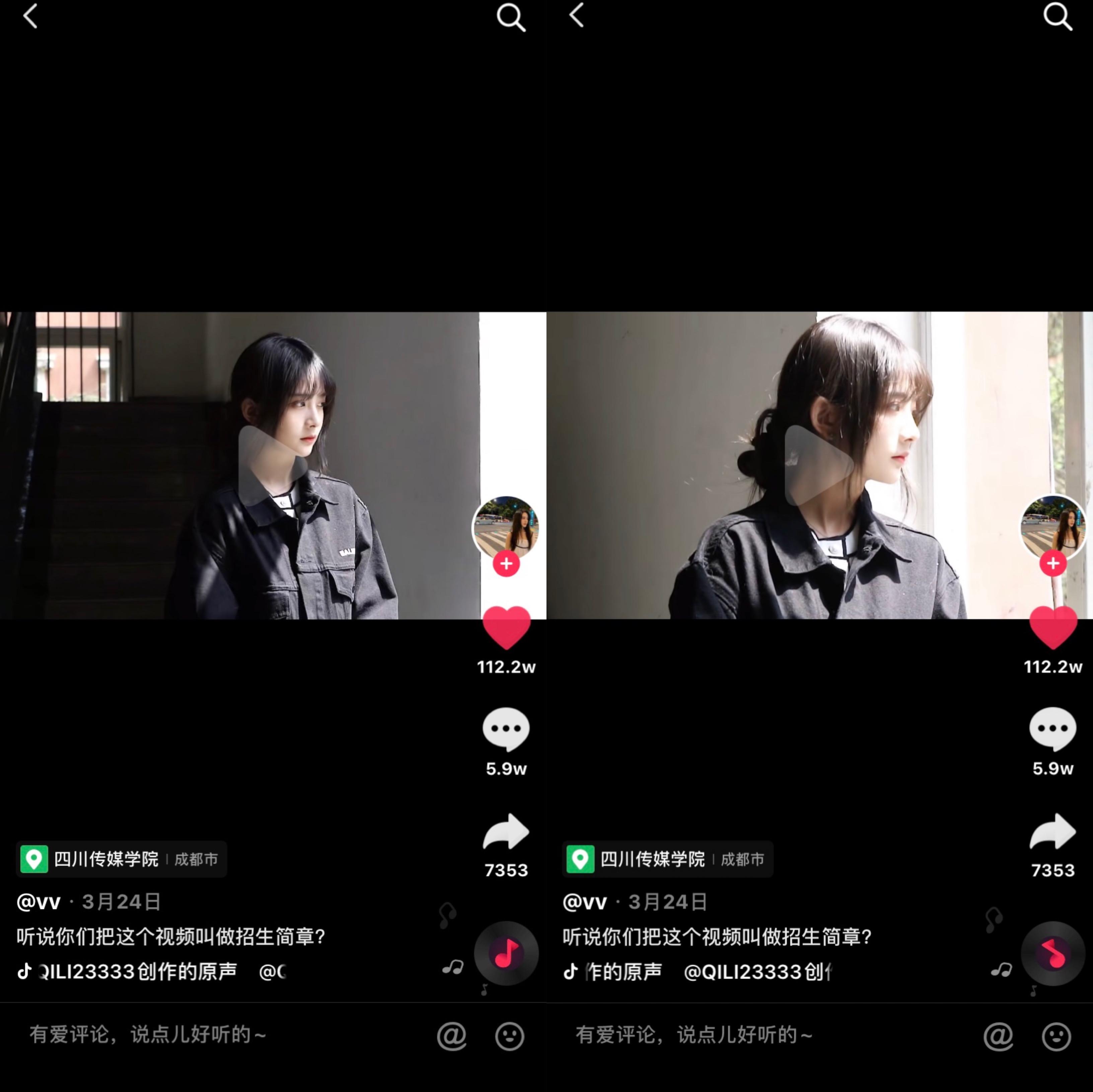 一周资讯丨OST传媒3月25日-3月27日爆款短视频赏析第4张