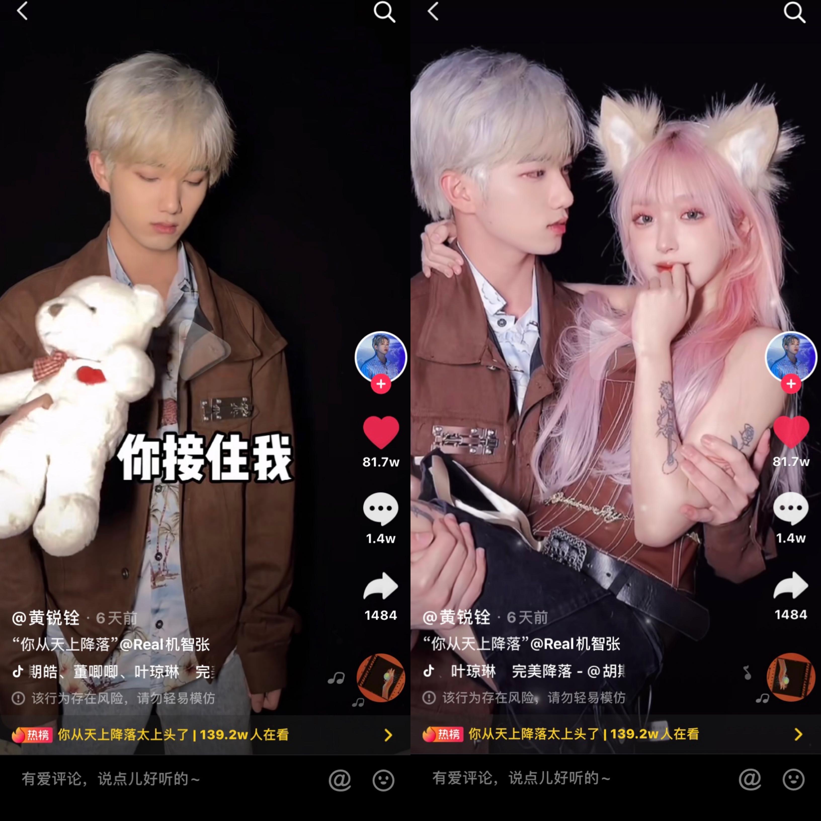 一周资讯丨OST传媒3月25日-3月27日爆款短视频赏析第5张