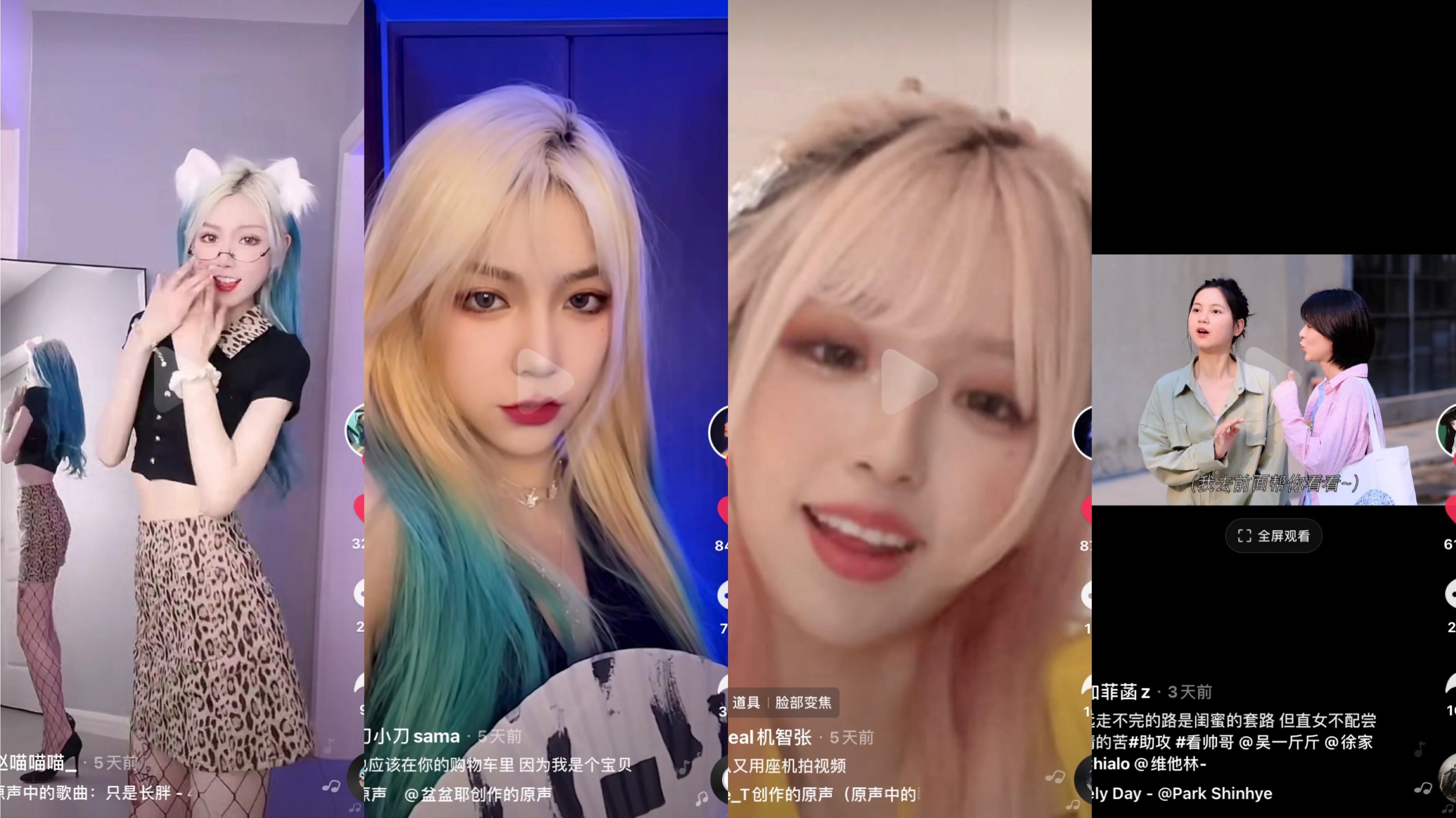一周资讯丨OST传媒4月10日-4月13日爆款短视频赏析第2张