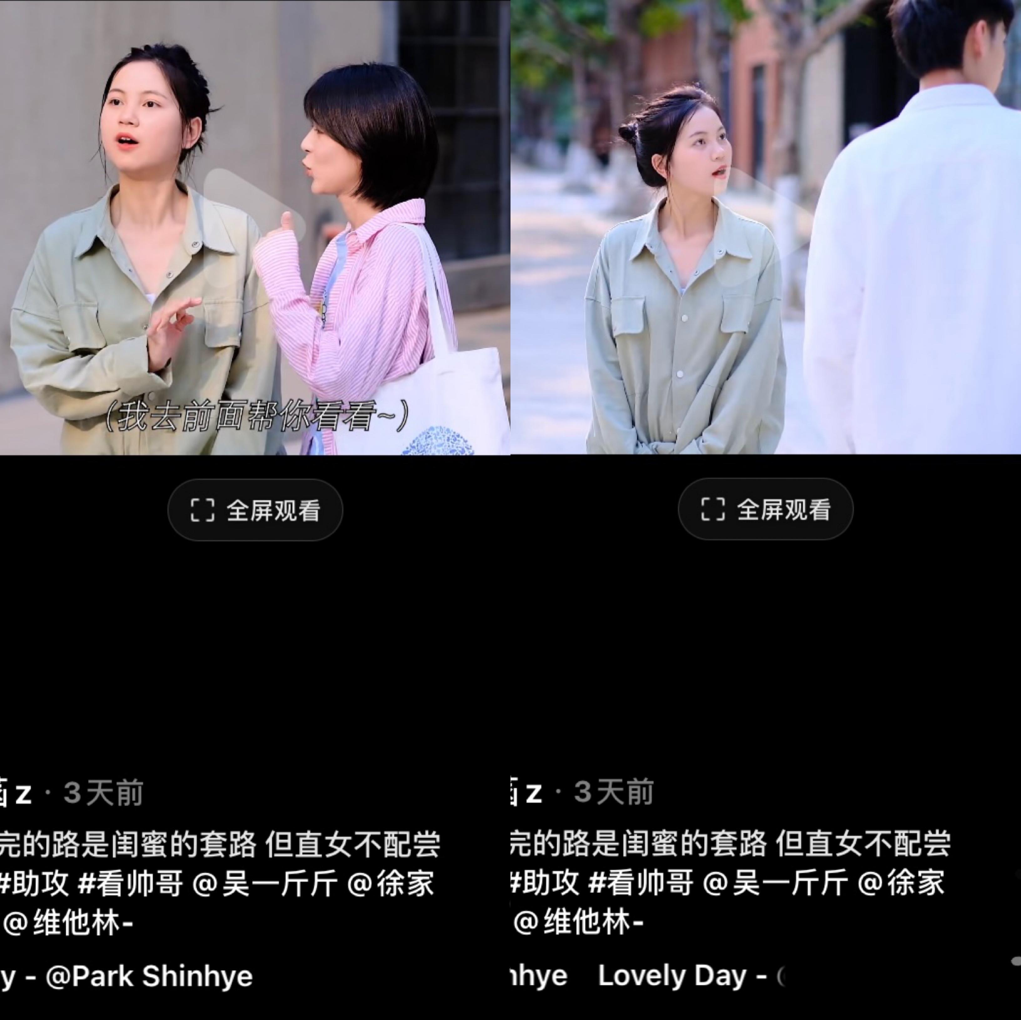 一周资讯丨OST传媒4月10日-4月13日爆款短视频赏析第5张