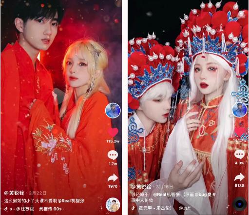 520 机智张&黄锐铨,揭秘超甜CP的恋爱秘籍第7张