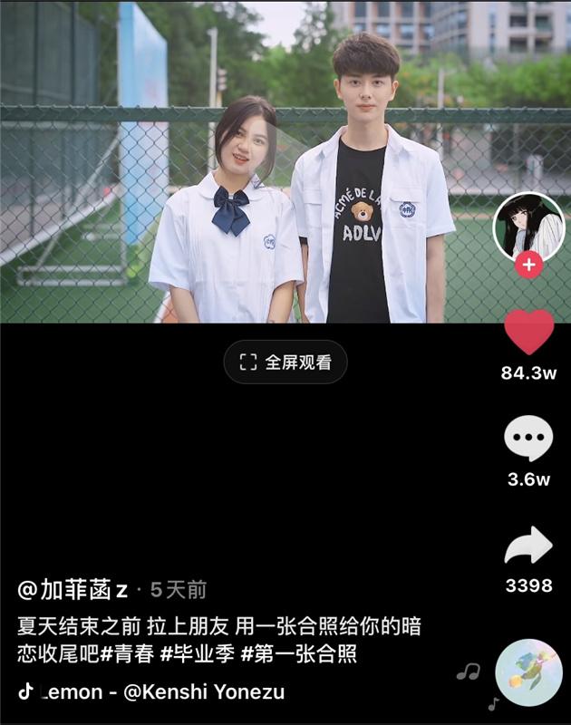 一周热点丨OST传媒5月21日——5月27日爆款短视频赏析第5张