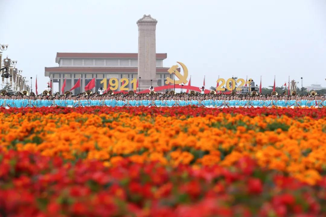 不忘初心,牢记使命!热烈庆祝中国共产党成立100周年!第4张