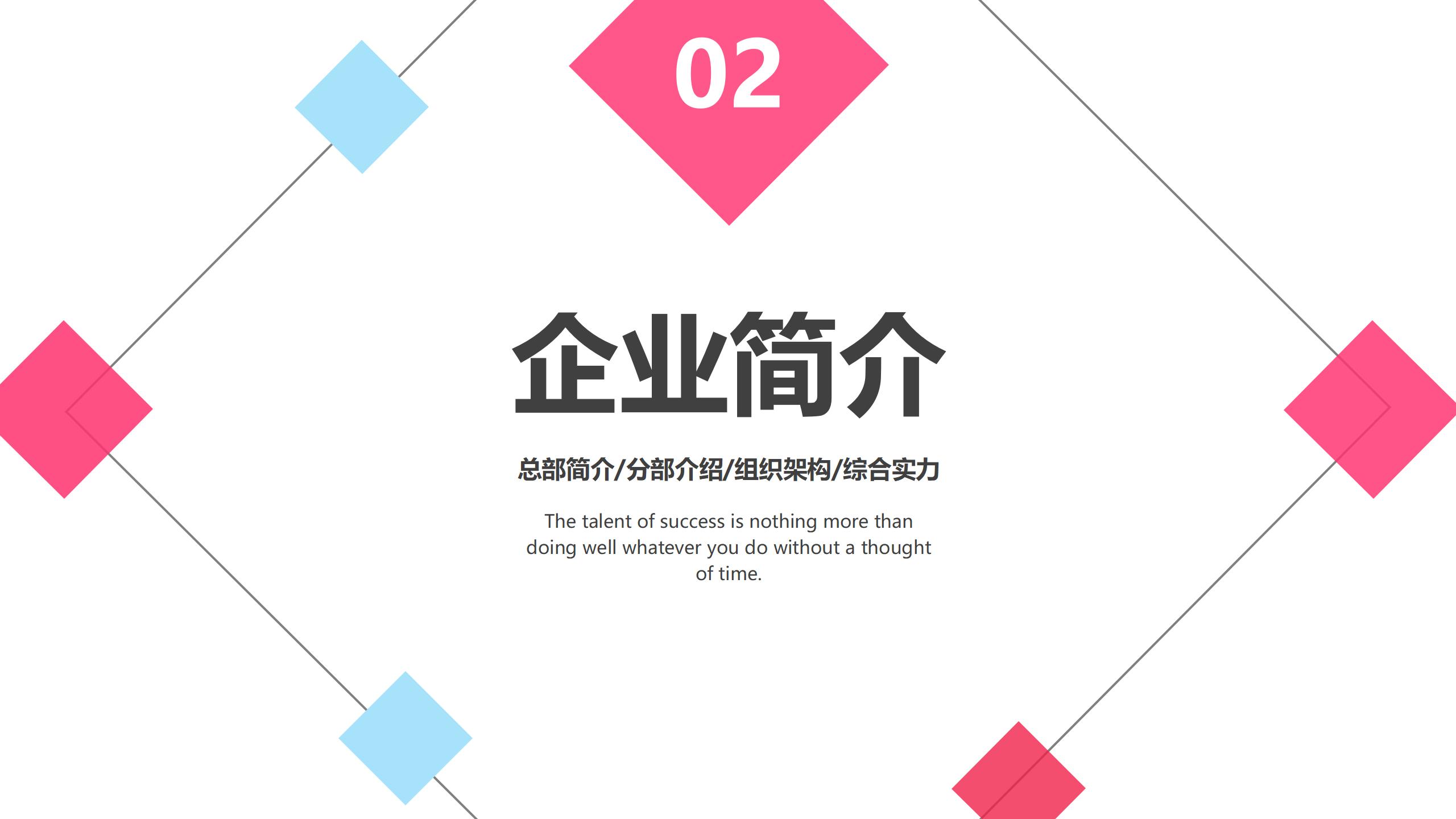 OST传媒电商业务介绍第7张