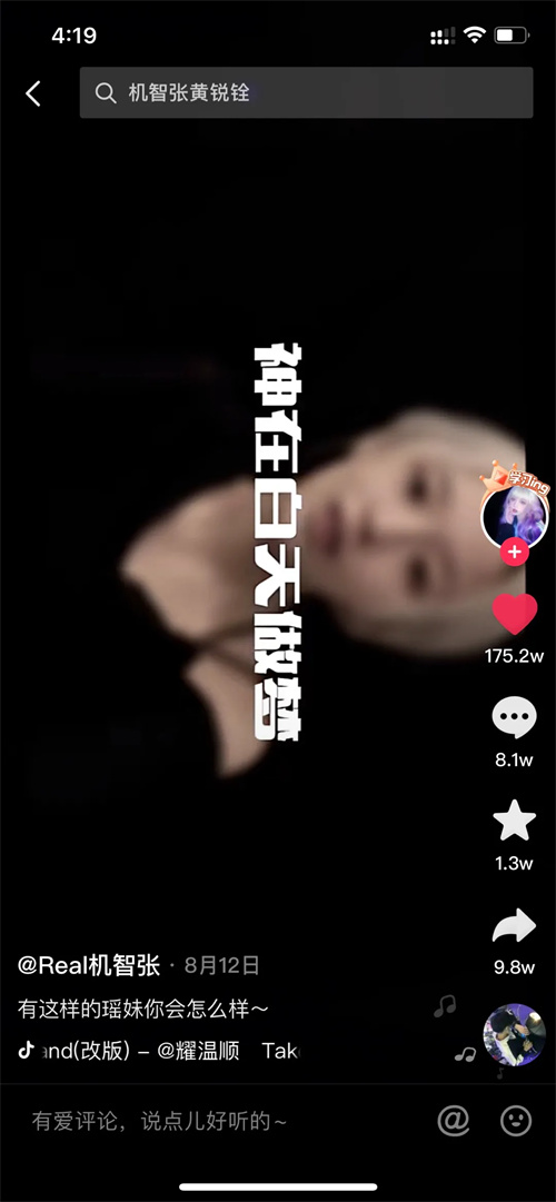 一周热点 | OST传媒本周爆款短视频赏析第3张