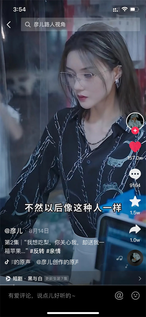 一周热点 | OST传媒本周爆款短视频赏析第6张