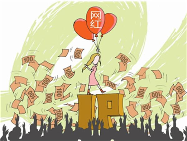 直播是怎么样赚钱的?这些增加收入的方式你知道吗?第1张